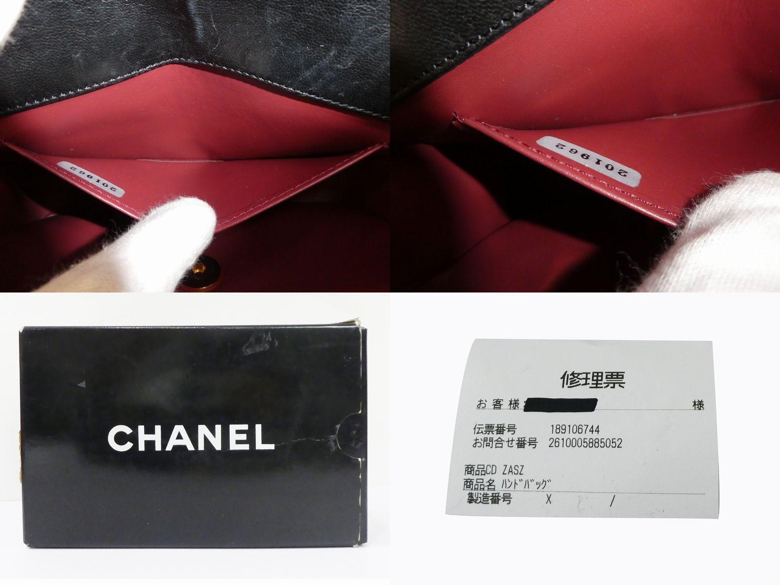 Auth Chanel Ghw Black Lambskin Quilted Vintage Mini